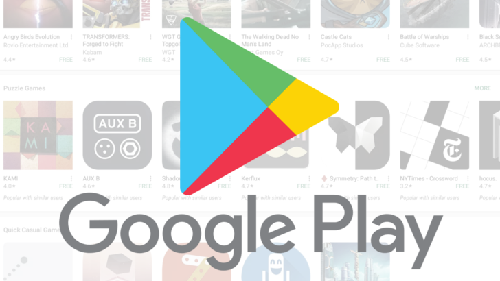 google play reward program